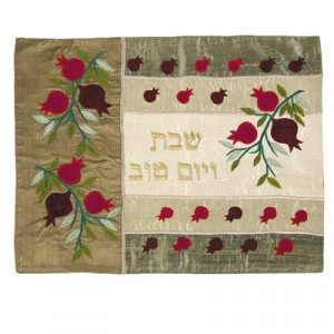 Yair Emanuel Challah Cover with Red Pomegranates in Raw Silk Tablas y Cubiertas para la Jalá
