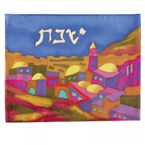 Yair Emanuel Painted Silk Challah Cover with a Jerusalem View in Bold Colours Tablas y Cubiertas para la Jalá