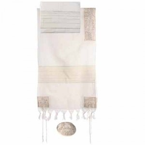 Yair Emanuel Cotton Embroidered Tallit Of Silver Old City Bar Mitzvah