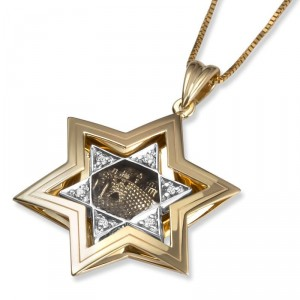14K Yellow Gold Star of David Pendant with Diamonds and Western Wall  Star of David Jewelry