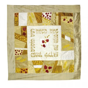 Yair Emanuel Chuppah with Pomegranates and Hebrew on Raw Silk Houpa
