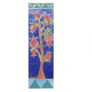 Yair Emanuel Decorative Bookmark with Pomegranates Bookmarks