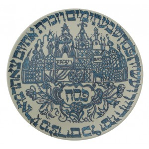 White Porcelain Seder Plate with Egyptian Cities and Hebrew Text Platos de Seder