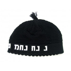 – 22 Centimetre Black Knitted Na Nachman Breslov Kippah with Tassel Bar Mitzvah