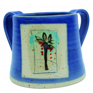 Blue Ceramic Washing Cup with Palm Tree and White Stripe Récipient pour Ablution des Mains