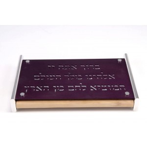 Purple Aluminum and Wood Challah Board with Cutout Blessing in Hebrew Tablas para la Jala