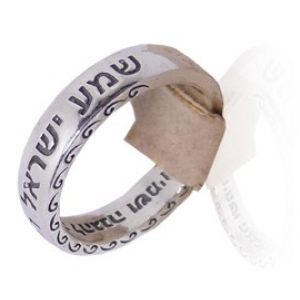 Shema Yisrael Ring in Sterling Silver