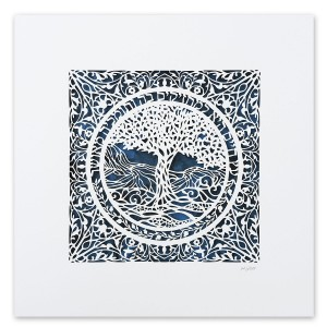 David Fisher Laser-Cut Paper Round Tree of Life/Eitz Chaim (Variety of Colors) David Fisher