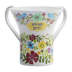 Dorit Judaica Flowers and Birds Washing Cup Récipient pour Ablution des Mains