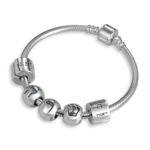Sterling Silver Charm Bracelet with Hebrew Name