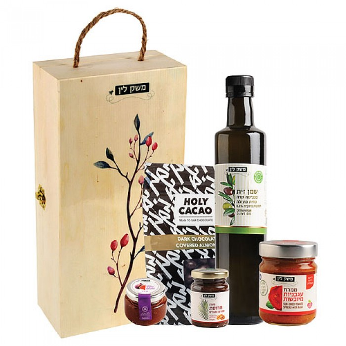 Natural and Tasty Decorative Gift Box From Lin's Farm