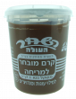 Dairy Chocolate Spread (Hashachar Ha'ole) (1000gr)